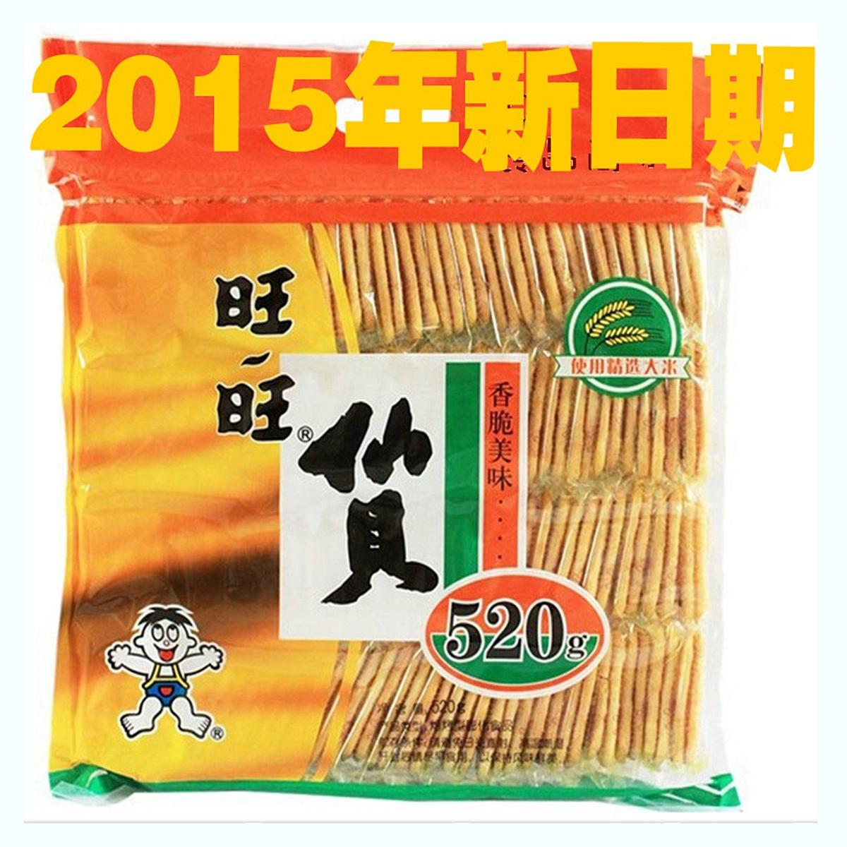 旺旺 仙贝 520g/袋 (单位:袋)