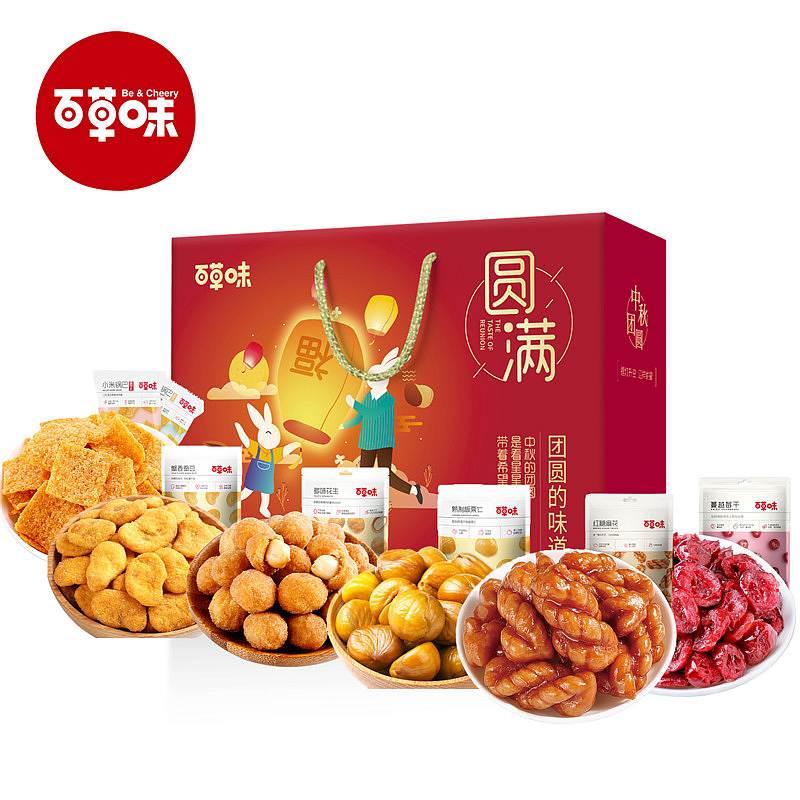 百草味 118型零食礼盒 (单位:盒)