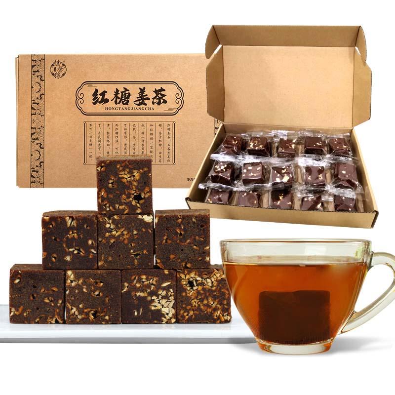 桂馨缘 红糖姜茶500g 黑糖块手工女生姜汁汤包装姜糖茶(单位:盒)广西专供