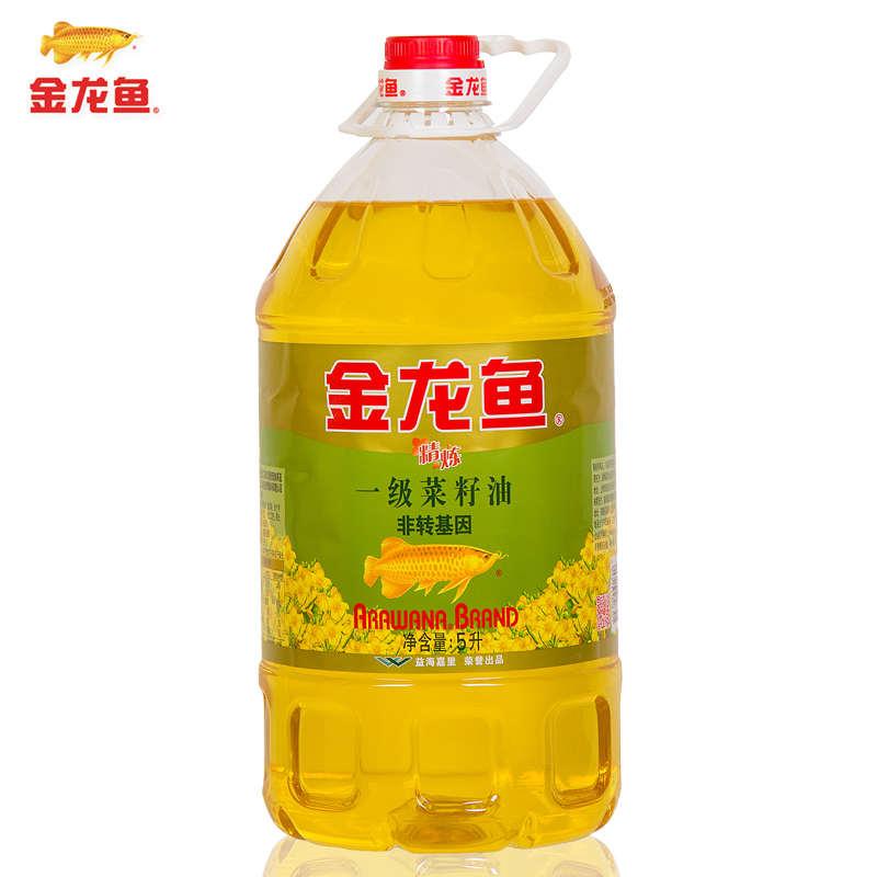 金龙鱼 非转基因精炼一级菜籽油 5L/桶 (非转基因) (单位:桶)