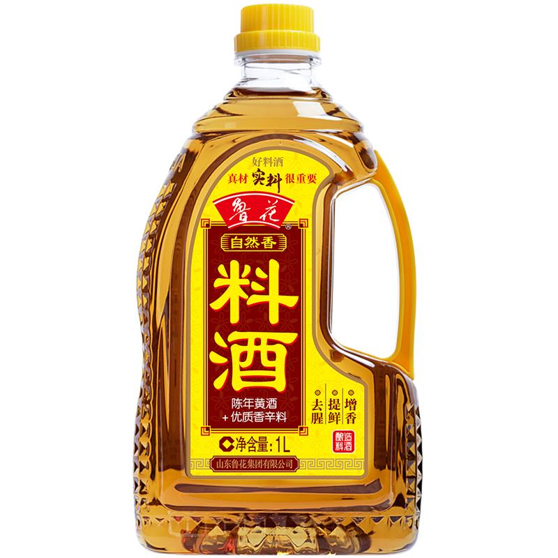 鲁花 自然香料酒 1L/瓶 (单位:瓶)