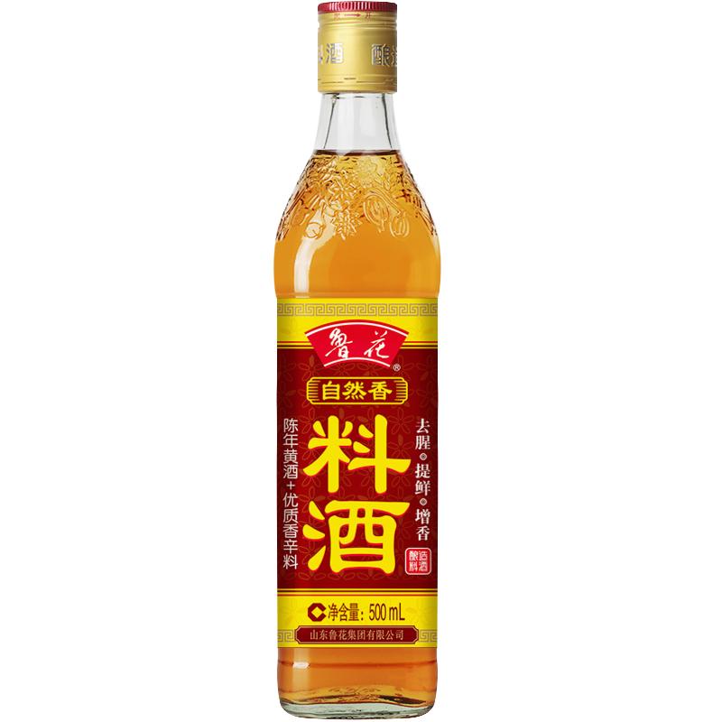 鲁花 自然香料酒 500ml/瓶 (单位:瓶)