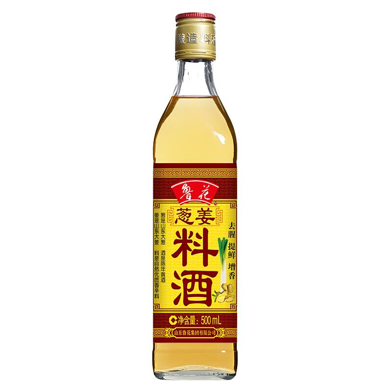 鲁花 葱姜料酒 500ml/瓶 (单位:瓶)