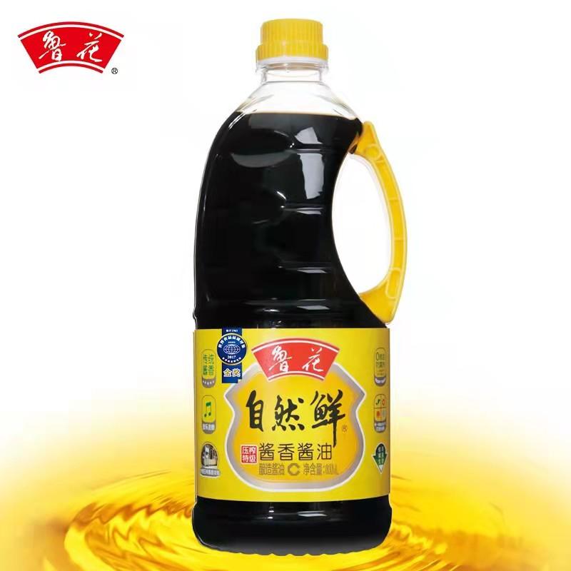 鲁花自然鲜酱香酱油1.28L*12瓶(单位:箱)