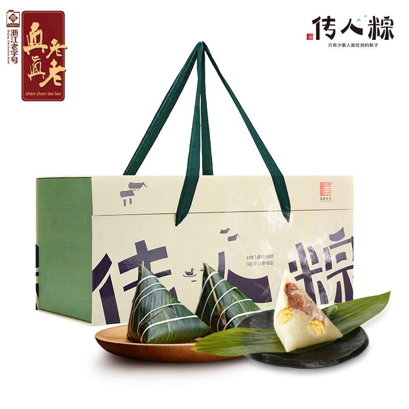 真真老老 传人粽系列传人匠粽粽子礼盒(单位:盒)