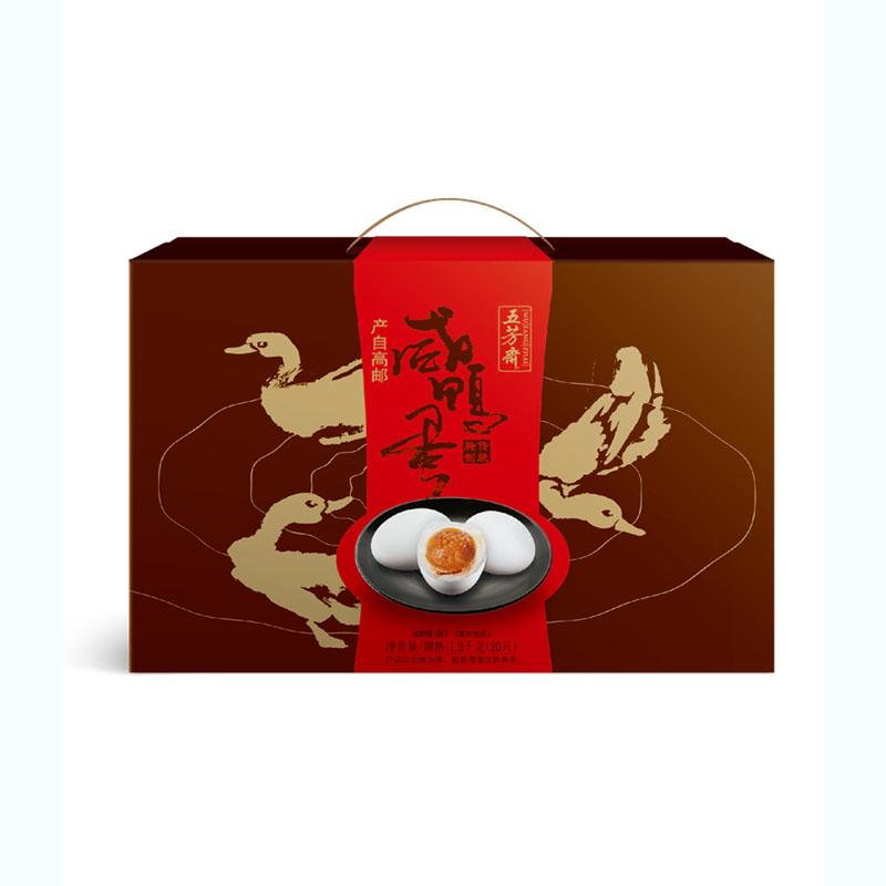 五芳斋 高邮真空咸鸭蛋礼盒65克*20(单位:盒)