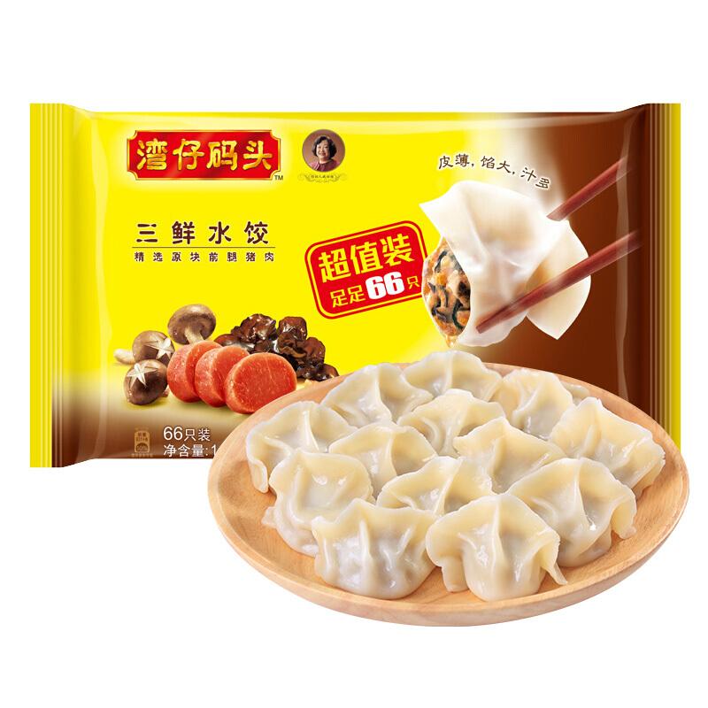 湾仔码头 三鲜 水饺 1.32kg 66只 (包)