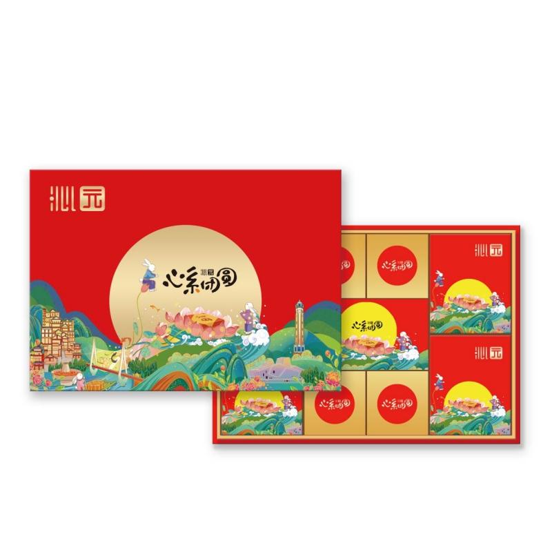 沁园 浓情沁意月饼礼盒 1095g (盒)