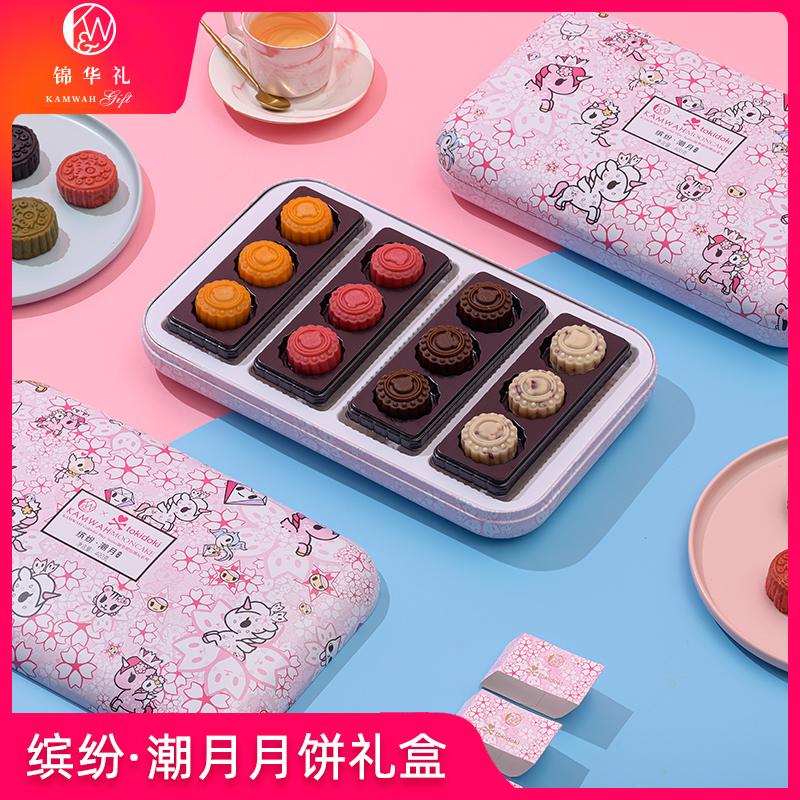 锦华缤纷·潮月月饼(盒)