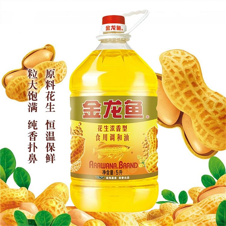 金龙鱼 花生浓香食用调和油 5L/桶 (转基因) (单位:桶)
