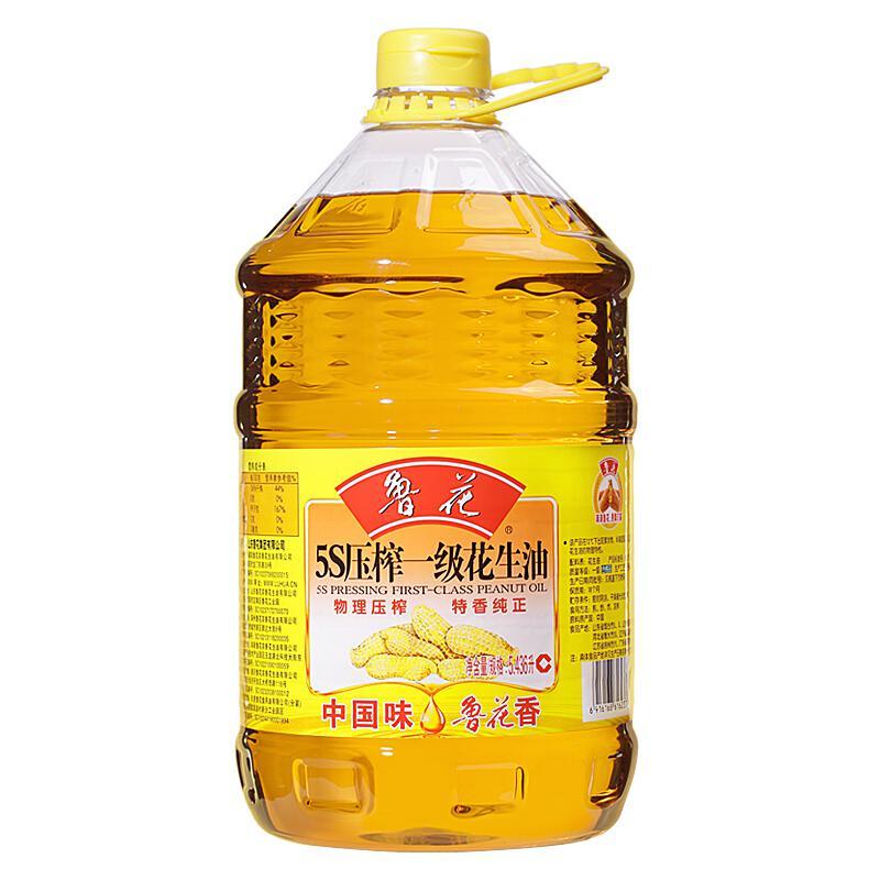 鲁花5S一级花生油5.436L(桶)