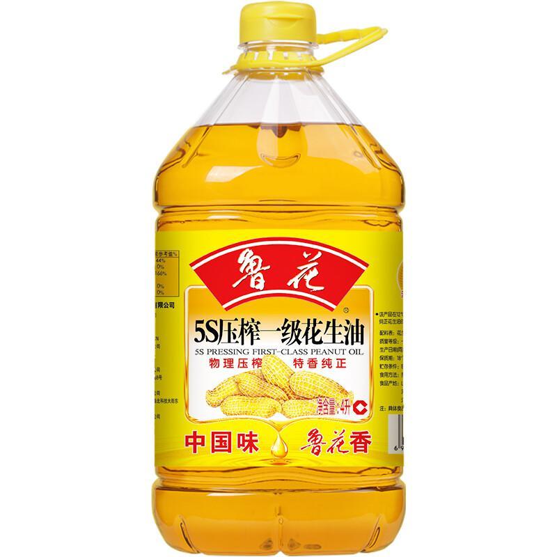 鲁花 5S压榨花生油 4L*4瓶/箱 (单位:瓶)
