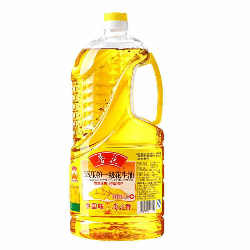 鲁花5S压榨花生油2.5L*6瓶/箱(瓶)