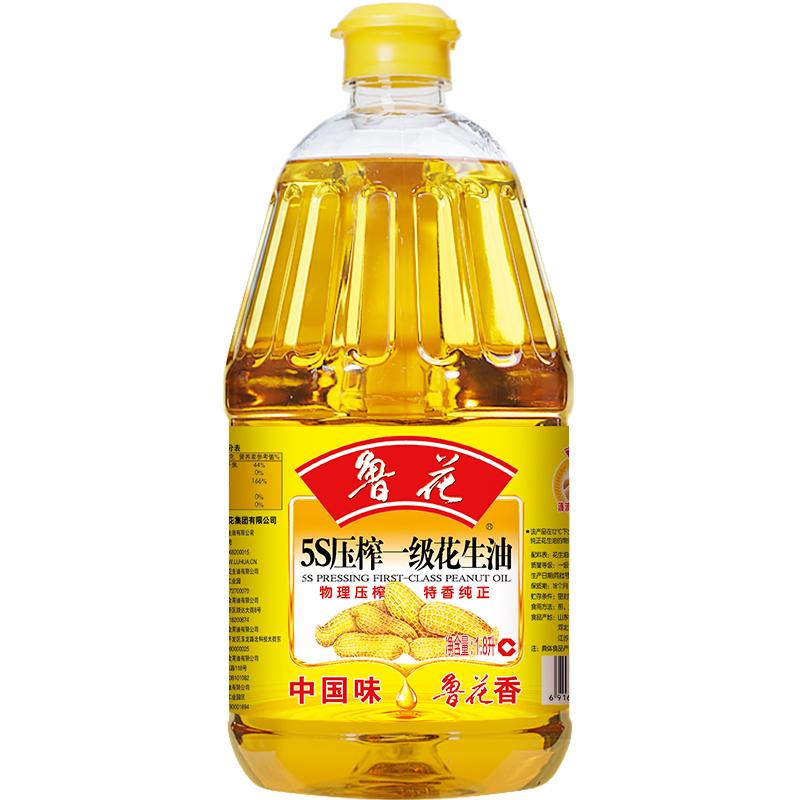 鲁花5S压榨花生油1.8L(单位:瓶)