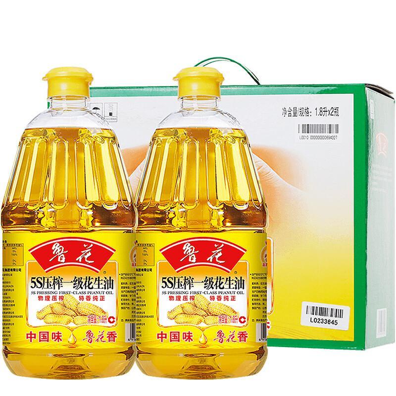 鲁花 5S压榨花生油 1.8L*2瓶/盒 (单位:盒)