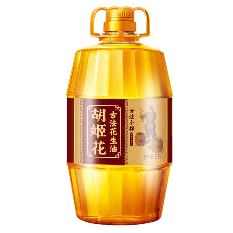 胡姬花 食用油 古法小榨 花生油5L(单位:瓶)