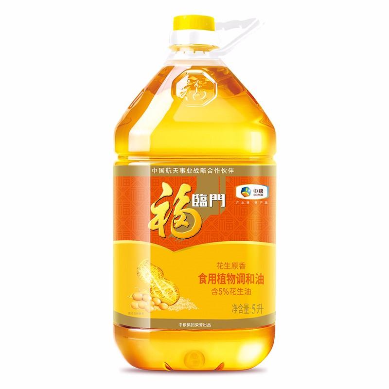 福临门花生原香食用植物调和油 5L/桶(桶)