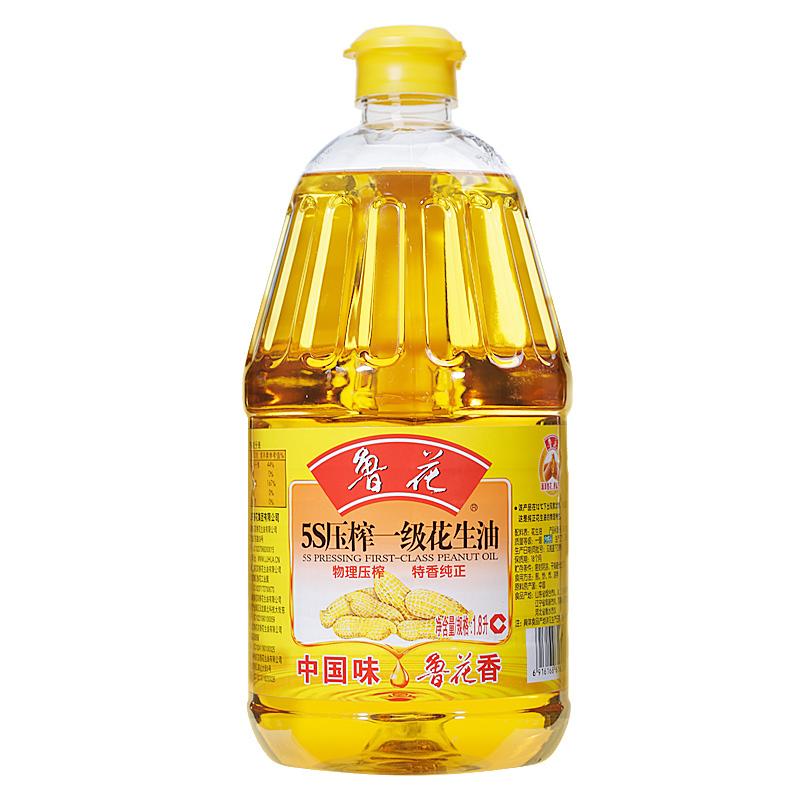 鲁花5S压榨花生油1.8L*8瓶(瓶)