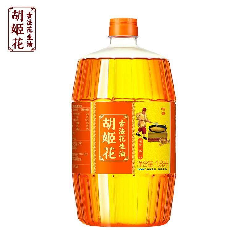 胡姬花古法花生油1.8L特香型一级压榨(单位:瓶)