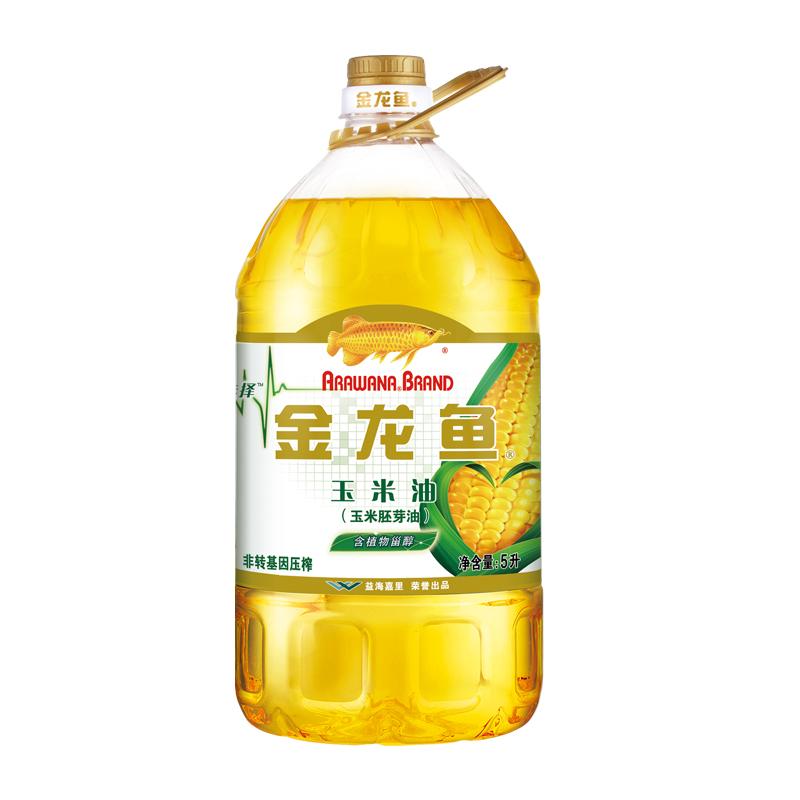 金龙鱼 玉米油 5L/瓶 (非转基因) (单位:瓶)