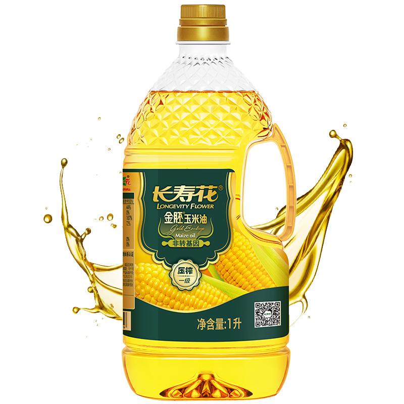 长寿花 金胚玉米油 1L非转基因(单位:瓶)