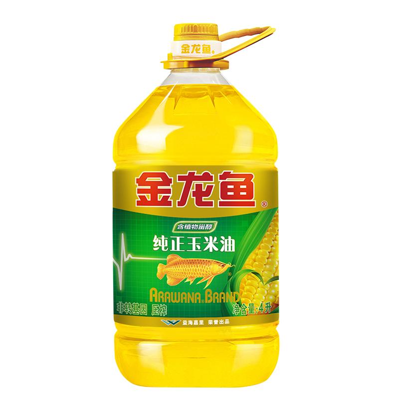 金龙鱼 非转基因 压榨 一级 纯正玉米油4L(单位:桶)