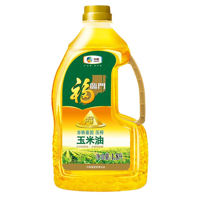 福临门 1.8L 非转基因玉米油(瓶)