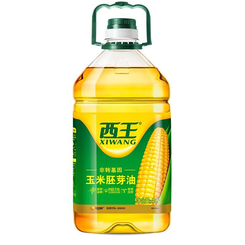 西王 玉米胚芽油 4L/桶 (单位:桶)
