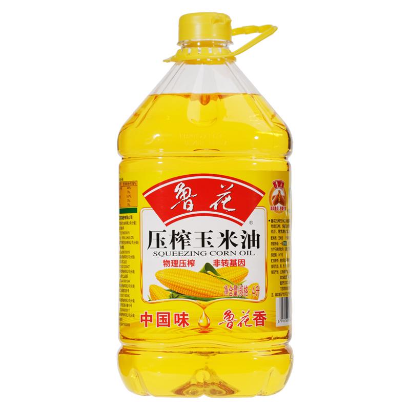 鲁花 非转基因 压榨玉米油 4L/瓶 (单位:瓶)