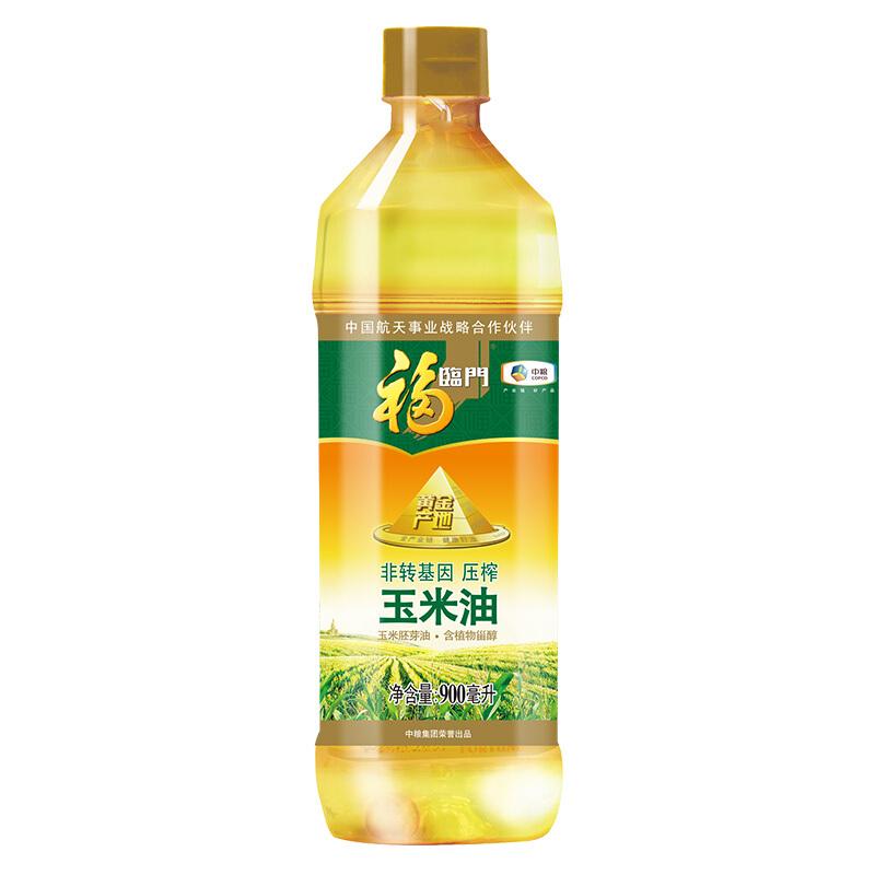 中粮福临门黄金产地玉米油900ml(瓶)