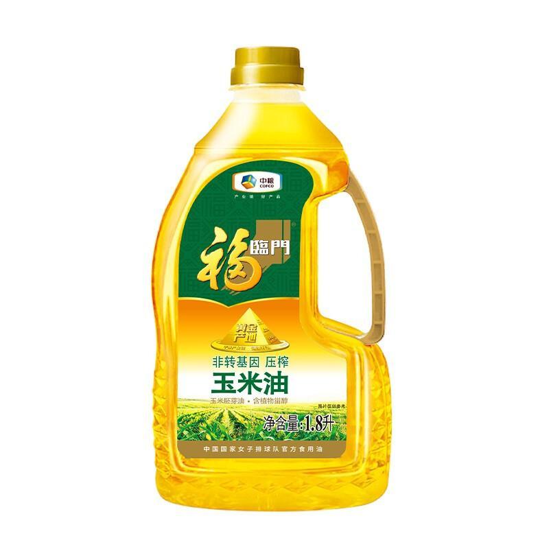 中粮福临门黄金产地玉米油1.8L(瓶)