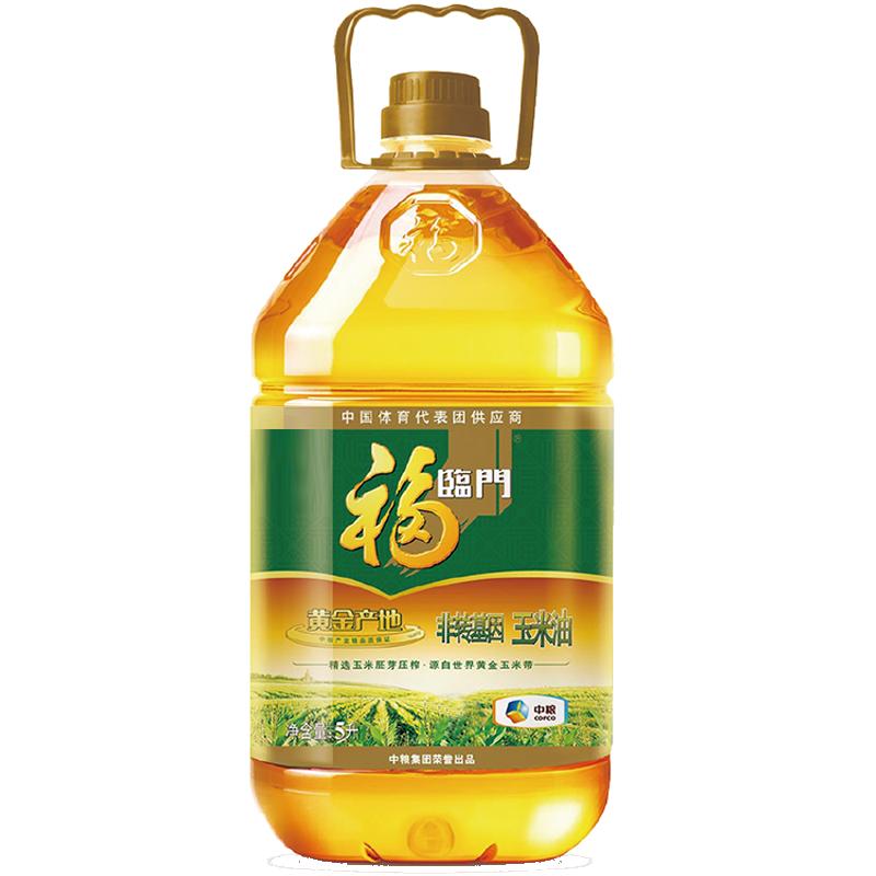 中粮福临门黄金产地玉米油5L(桶)