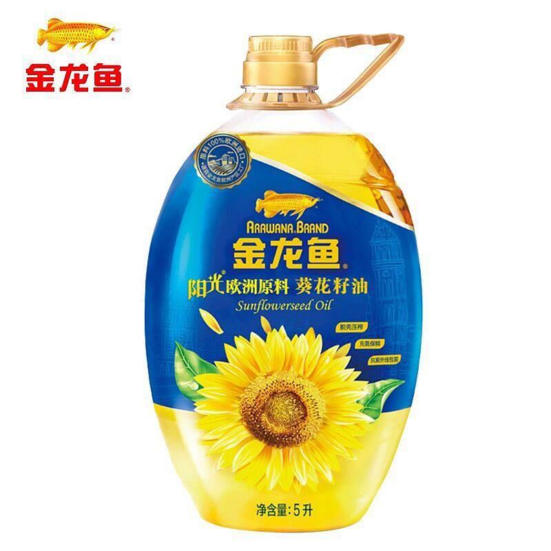 金龙鱼 阳光葵花籽油 5L/瓶 (非转基因) (单位:瓶)