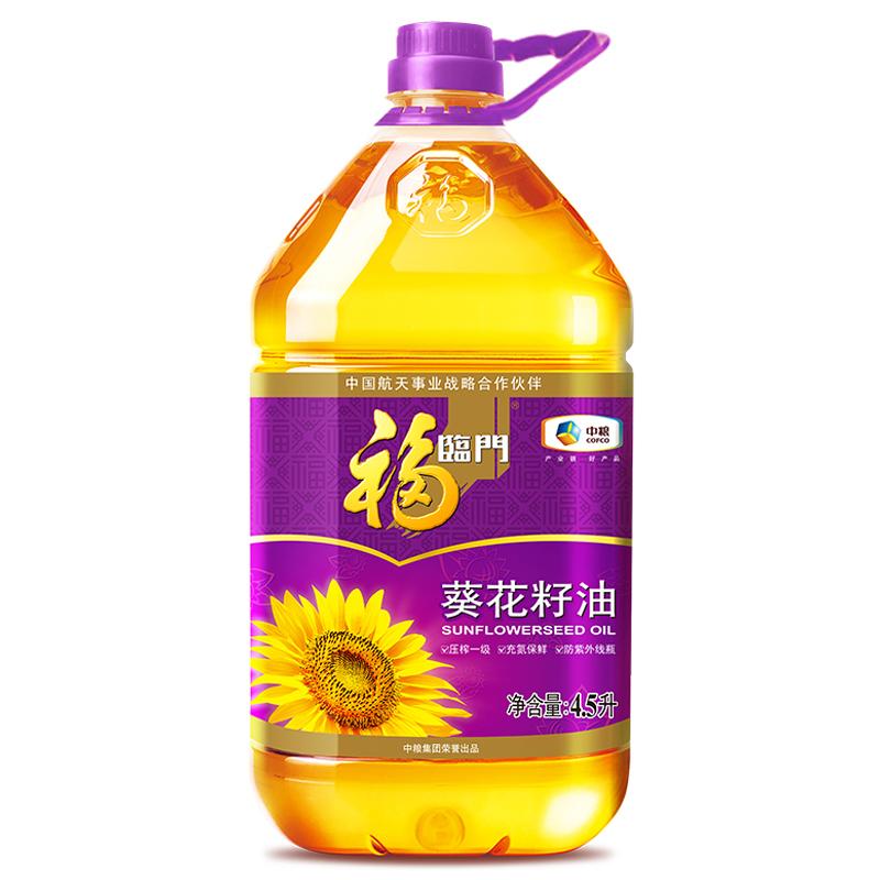 福临门非转基因压榨葵花籽油4.5L(瓶)