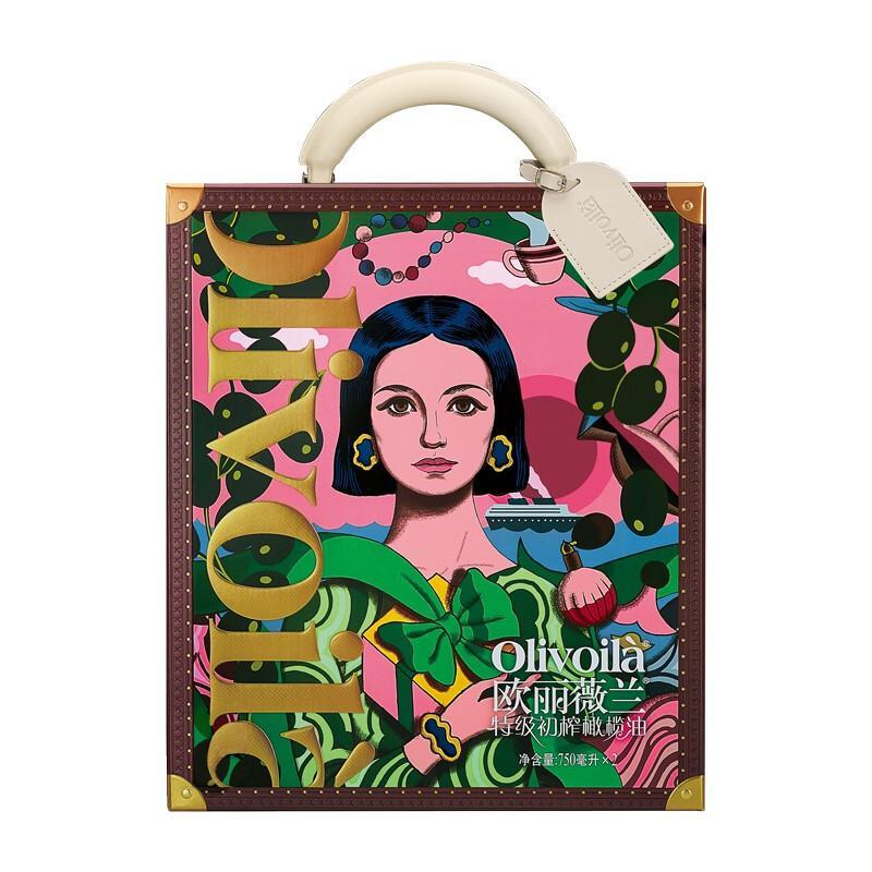 欧丽薇兰 特级橄榄油 750ML*2瓶/提 (非转基因) (单位:提)