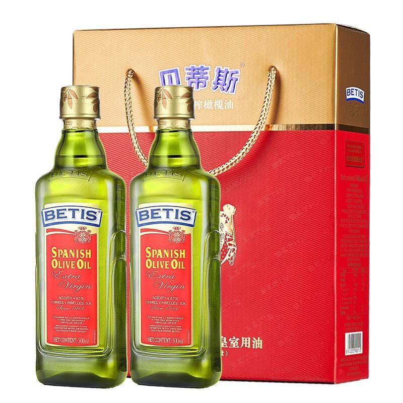 贝蒂斯 特级初榨橄榄油礼盒 500ML*2瓶/盒 (单位:盒)