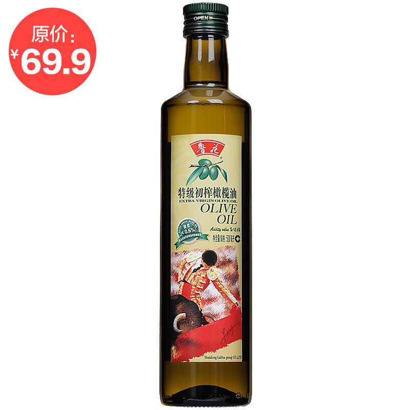 鲁花 橄榄油 500ML/瓶 (单位:瓶)