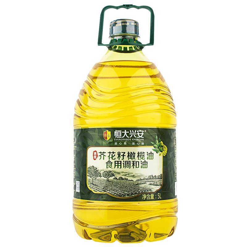 恒大兴安芥花籽橄榄油清香芥花籽橄榄油5L(桶)