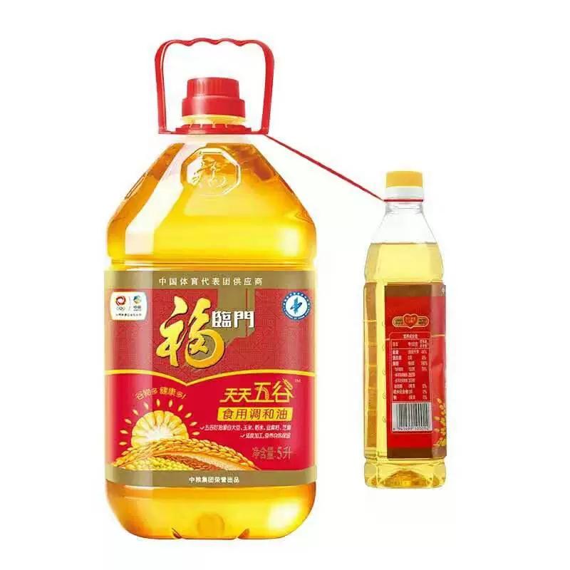 福臨門福臨門天天五谷食用植物调和油5L+400ML(瓶)