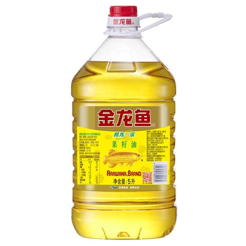 金龙鱼 精炼一级菜籽油 5L/桶 (转基因) (单位:桶)