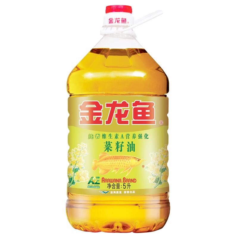 金龙鱼 纯香维生素A营养强化菜籽油 5L/桶 (转基因) (单位:桶)
