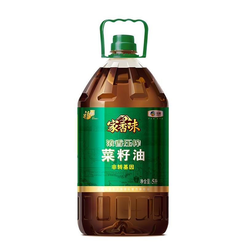 福临门 家乡味浓香压榨菜籽油(非转基因)5L(单位:桶)