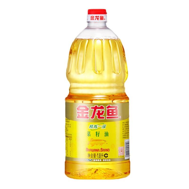 金龙鱼纯菜籽油1.8L(桶)