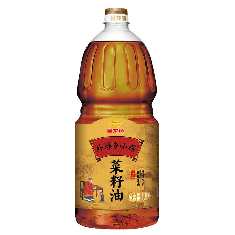 金龙鱼 外婆乡 小榨 菜籽油 1.8L(单位:桶)