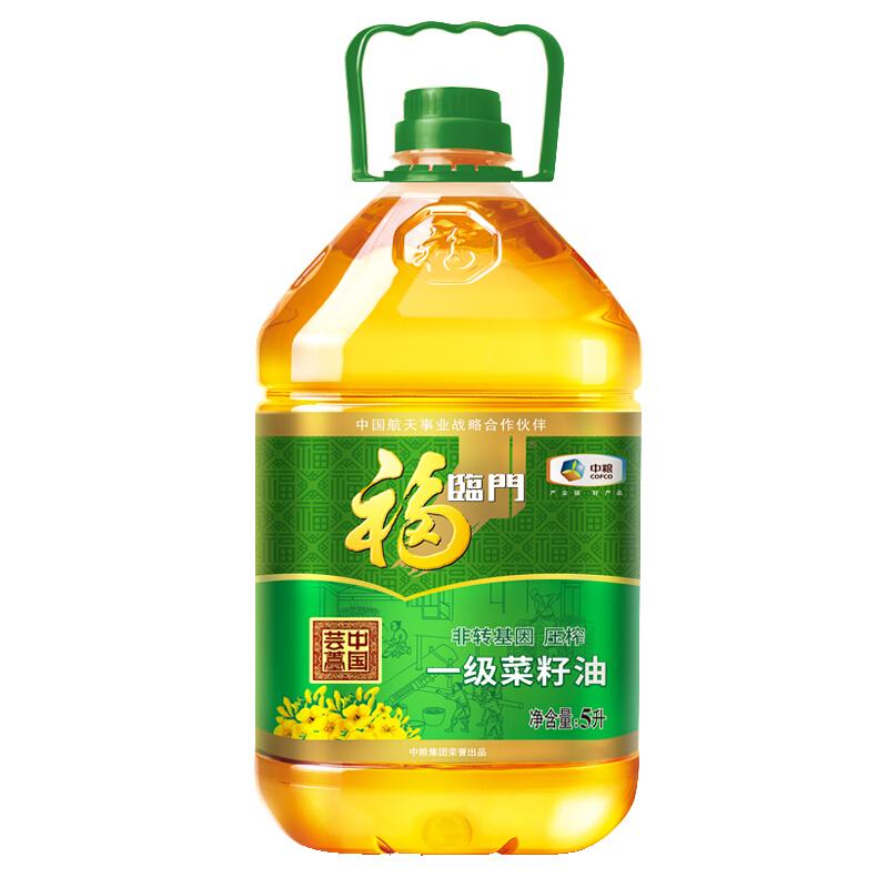 福临门 5L 非转基因压榨一级 菜籽油 起订量100瓶(单位:瓶)
