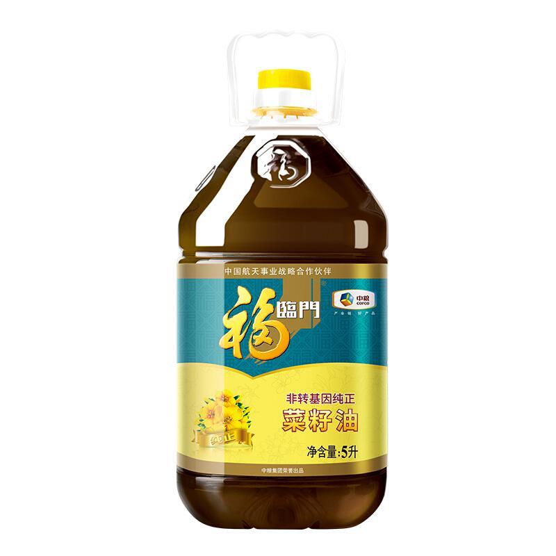 福临门 非转基因纯正 菜籽油 5L(单位:瓶)