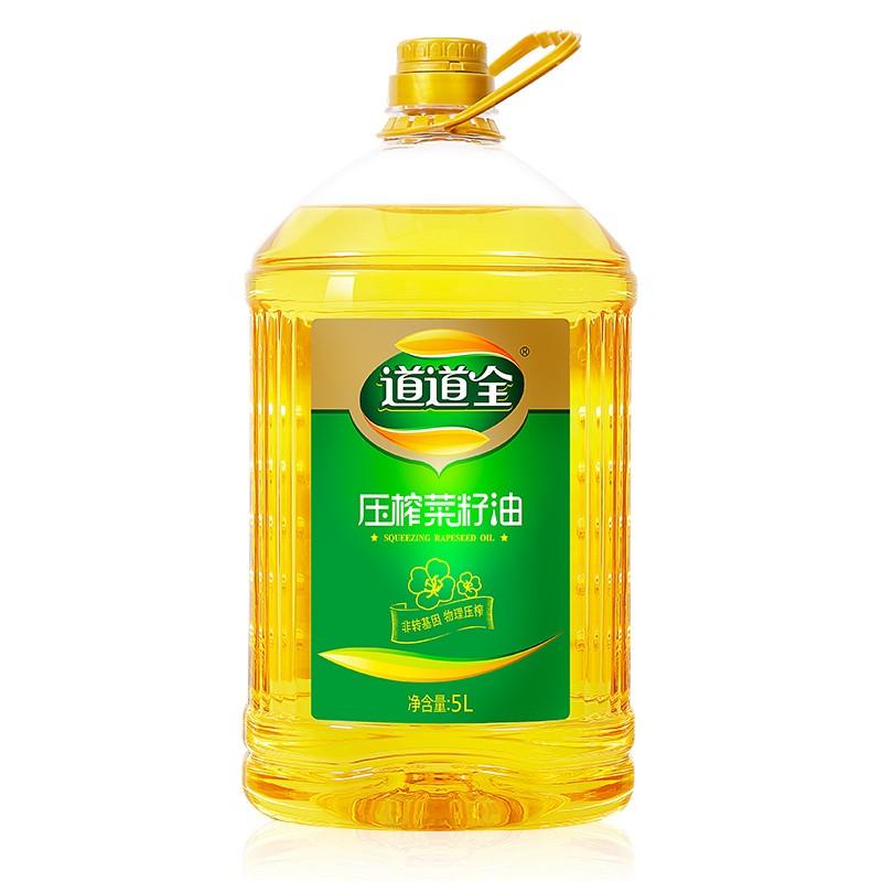 道道全压榨菜籽油5L(单位:瓶)