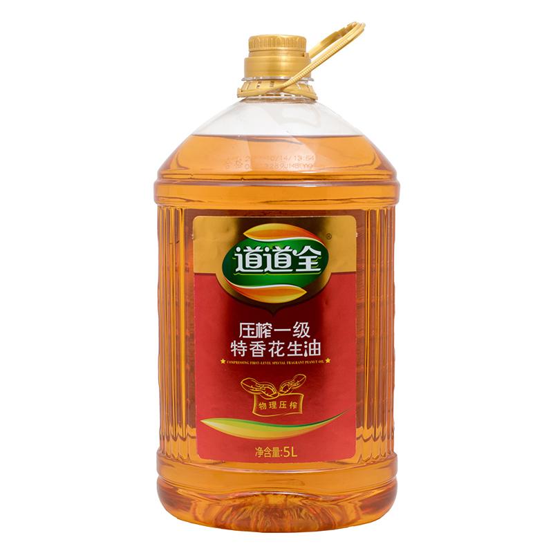 道道全压榨一级特香花生油5L(单位:瓶)