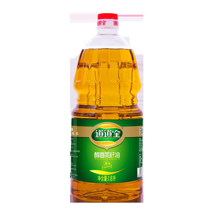 道道全醇香菜籽油1.8L(单位:瓶)