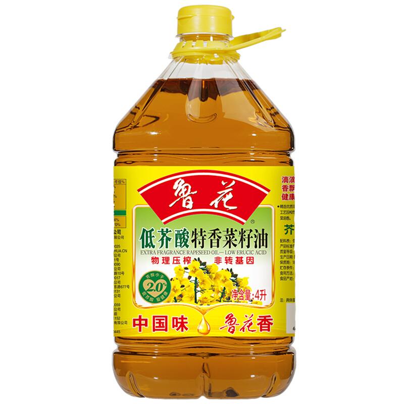 鲁花非转基因低芥酸特香菜籽油4L*4瓶 (单位:瓶)